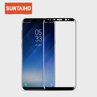 Suntaiho 3D Curved Round Soft PET Film Screen Protector For Samsung Galaxy S8 S8+ Note 8 ( Not