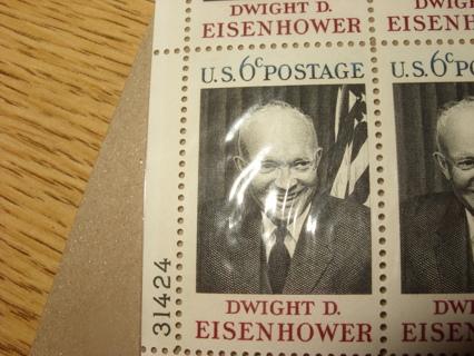 1970 Dwight D. Eisenhower Plate Block