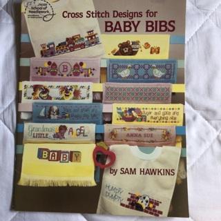 Baby Bibs ~ Last Chance!