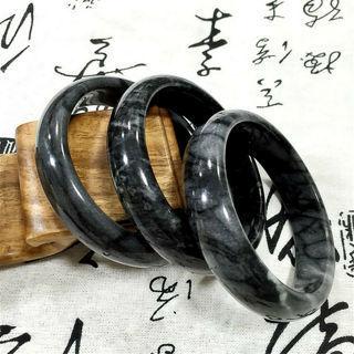 [GIN FOR FREE SHIPPING] Vintage Beautiful Natural Black Jade Gemstone Bracelet