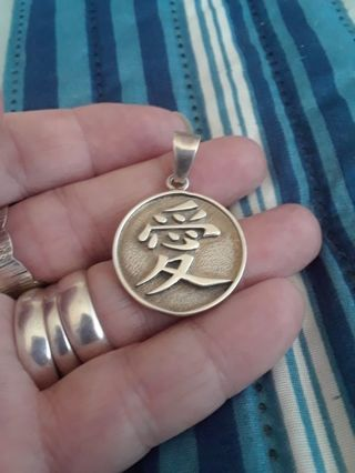 》》 Silver Chinese Pendant 《《