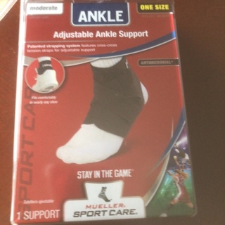 Adjustable Ankle Support .