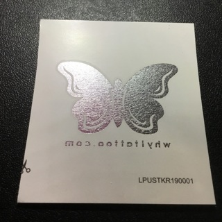SILVER METALLIC BUTTERFLY TEMPORARY TATTOO