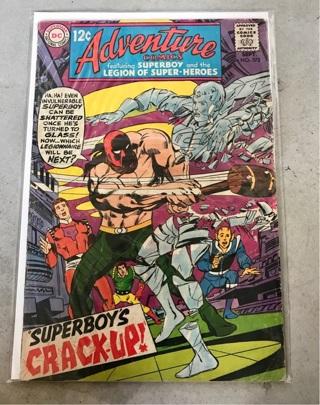 Adventure Comics #372 12 cent Cover Silver Age