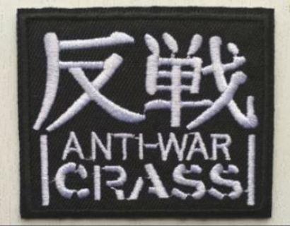 NEW CRASS Band Patch Adhesive IRON ON PATCH Anarcho Punk art punk hardcore punk