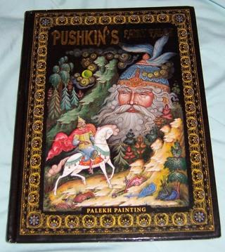 Pushkin's Fairy Tales BEAUTIFUL HB!