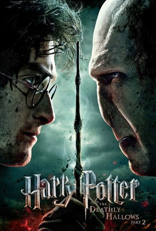 """""""Harry Potter and the Deathly Hallows part 2"""" HDX - Vudu/movieanywhere Digital Movie Code"""