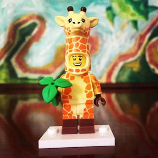 New Giraffe Man Minifigure Building Toy Custom Lego