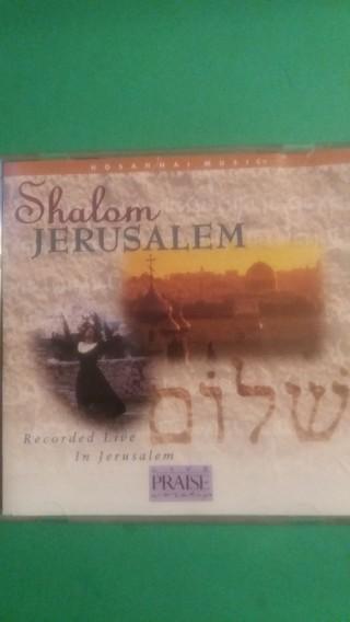 shalom jerusalem  free shipping