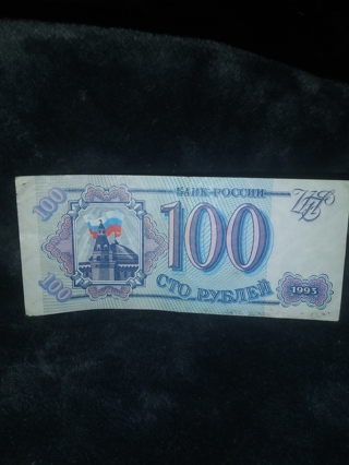 Mint Banknote