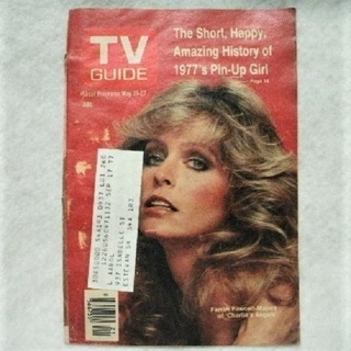 Vintage TV Guides 1977 From March April & May - 6 Copies Available!