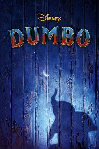 Dumbo HD Code