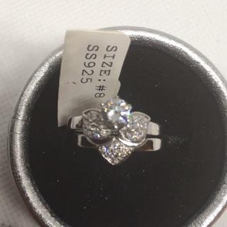 New ! 2 PC Wedding , 925 Silver Ring Set SZ 8