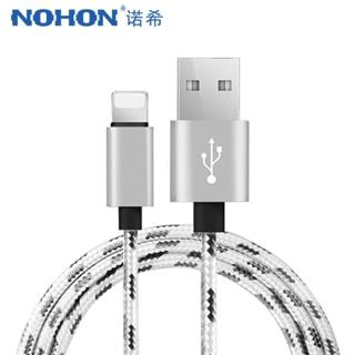 NOHON Fast Charger Data Cable For Apple iPhone XR XS MAX 8 7 6S 5S Plus Ipad Mini IOS 10 11 12 Pho