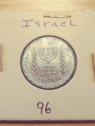 Israel Half Lira! 96
