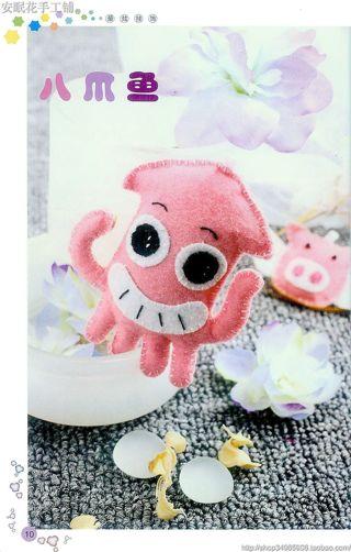 [Craft] Cute Animal Idea Basic Sewing Step by Step for Beginner Handmade - PDF Digital Book