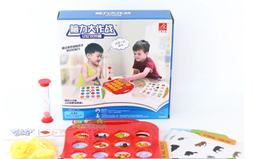 Training Children's Parent-Child Toy board Party Game Chess pair game two children play for kids