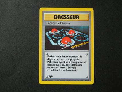 1999 Wizard TRAINER Card - Centre Pokemon DRESSEUR 85/102 (FRENCH) 1st Edition Pokemon Card / Basic