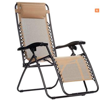 ⭐️⭐️⭐️⭐️AmazonBasics Zero Gravity Chair