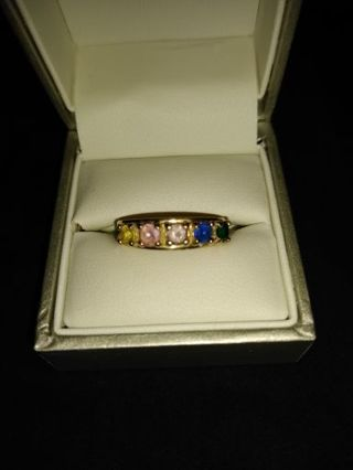 10K 1960's-70's VINTAGEMother's Ring