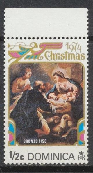 """Dominica:  1974, """"The Virgin and Child"""" (Tiso), Christmas 1974,, MNH-OG, Sc # DM-411 - DOM-1100c"""