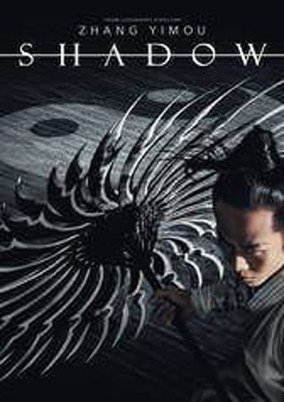 Shadow  InstaWatch