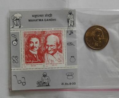 Mahatma Gandhi : Old & RARE find