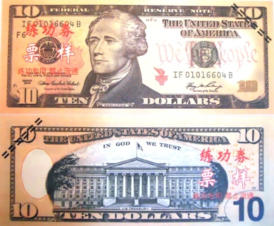Chinese Training 10 Replica Dollar Bill Collectible Fake Play Funny Money Novelty Note