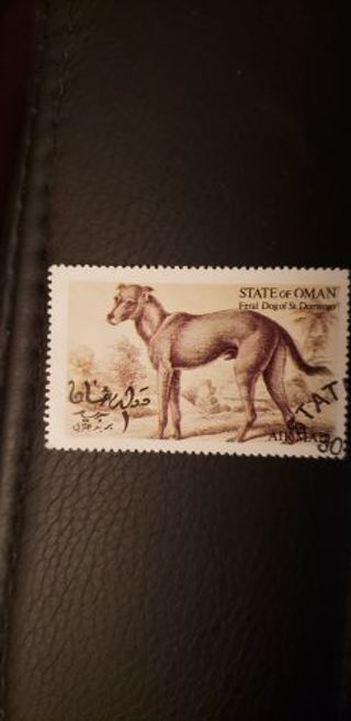 Oman stamp. Used