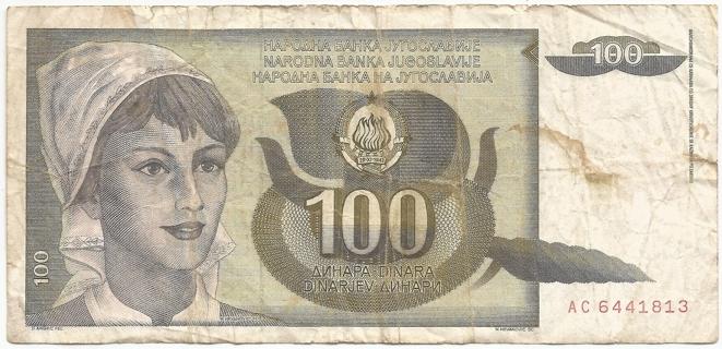 1991 Yugoslavia 100 Dinara Banknote