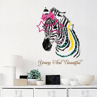 Zebra Removable Art Vinyl DIY Wall Sticker Decal Mural Home Kid's Room Decor