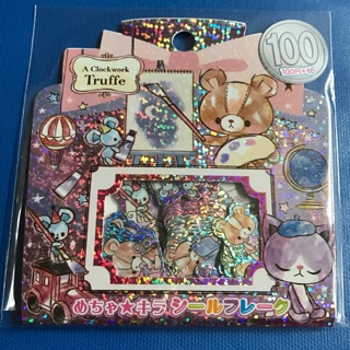 ✪✪ A Clockwork Truffe Pattern 2 Kawaii Sticker Flakes Sack BRAND NEW ✪✪