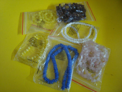 Lot of Cats Eye Beads