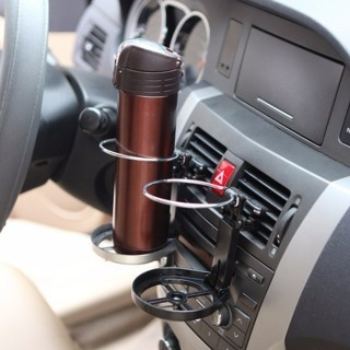 Car Outlet Water Cup Holder Foldable Drink Holder Air Conditioning