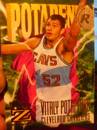Vitaly Potapenko Rookie Basketball Card