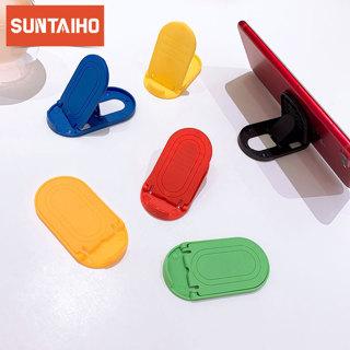Suntaiho Universal Phone Holder Multi-function Mobile Phone Bracket for iPhone Samsung Xiaomi Phone