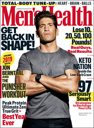 7ed480ea2a7 Free  MEN S HEALTH Magazine TWO Year (20 issues) Subscription ...