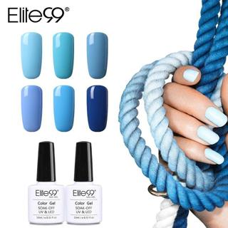 Elite99 10ml Blue Color Series Nail Polish Long Lasting Gel Varnish Cured With UV LED Lamp Gorgeou