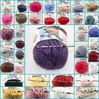 1 Ball X 50g Special Thick Worsted 100% Cotton HAND Knitting Yarn