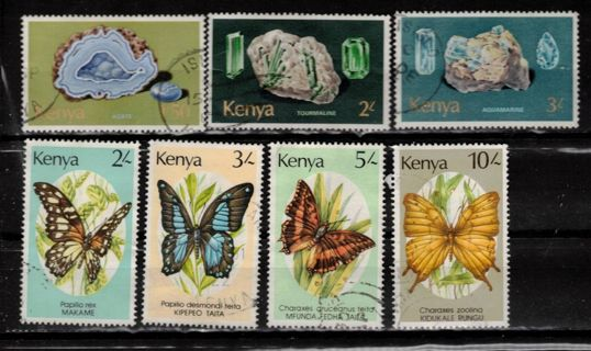Kenya Stamps Butterflies and Minerals