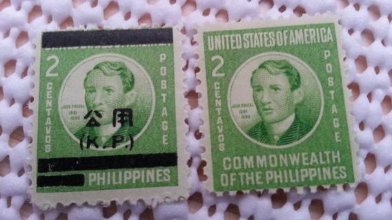Philippine Overprint & Non Overprint (2 Stamps), KP, Obliteration, SnailMailGalPal