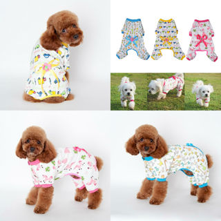New Cute Dog Clothes Jumpsuit Pet Coat Puppy Shirt Cat Cozy Pajama Hoodie