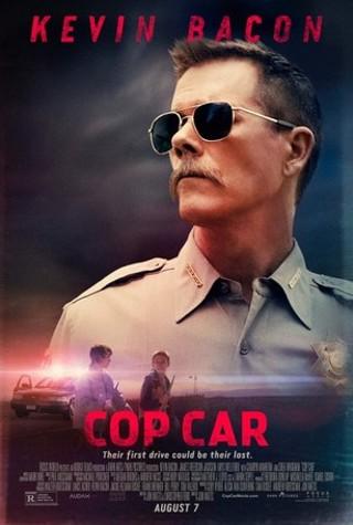 COP CAR UV code!