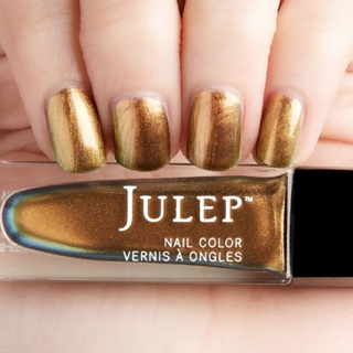 Julep DAYLEE Nail Color Treat Polish BNIB