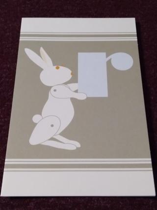 Alphabet Greeting Card - Rabbit (r)