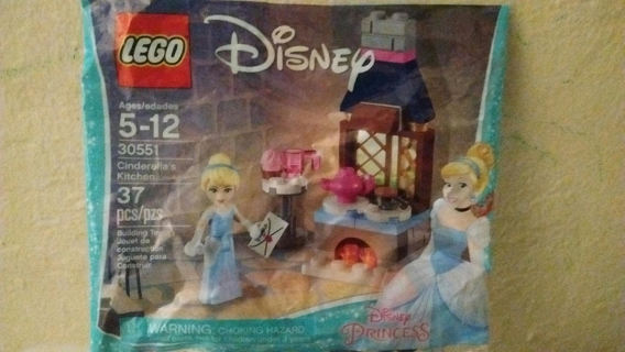 NEW LEGO DISNEY PRINCESS PACKAGE SET