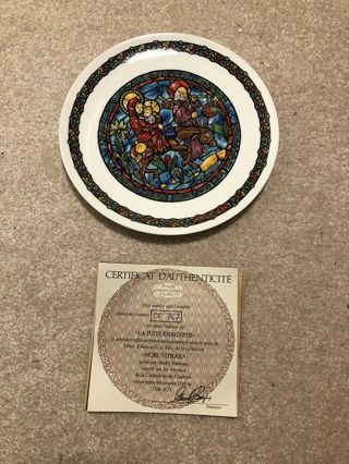 """Flight to Egypt"" decorative plate"