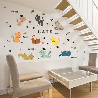 DIY Cartoon Animals 9 Cats Wall Stickers Mural Decals Art Home Decor Removable
