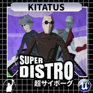 SUPER DISTRO - Steam Key