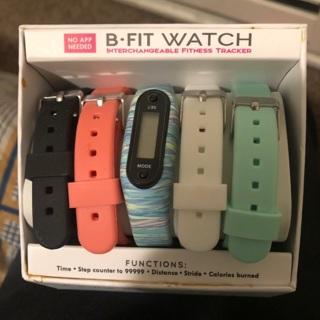 B fit watch